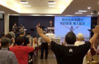 花蓮眾教會機構 攜手為太魯閣事故祈禱關懷