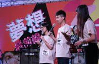 0128從才藝到信仰 青少年挑戰營擴展夢想疆界 (7)