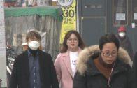 0207韓國疫情蔓延