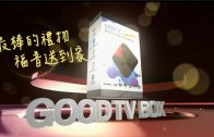 0214 GOOD TV BOX2