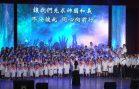 0418 扎根台灣70年 中國佈道會感恩中務實前進 02
