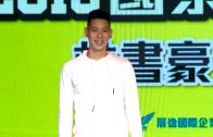 0724-林書豪甫飛抵台灣 分享NBA奪冠心情