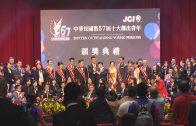 0925三位基督徒獲傑出青年 頒獎現場榮耀主名-1
