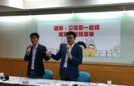 1008七成贊成先領 一起領公投票-1