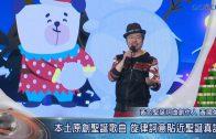 2017讚美之泉台北場敬拜讚美巡迴-從早晨到夜晚