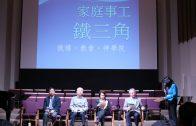 首屆全球原民經濟論壇 連結教會建立平台
