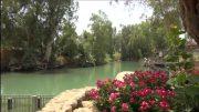 Jorden river