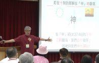 台北鬧區中的生命樹 校園書房重新開幕