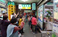 白嘉莉首場畫展翩然登場 為台灣燈會增添看頭