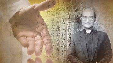 0222-1高俊明牧師跟隨基督 一生走十架道路