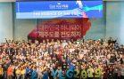 0419-激勵青年領袖 洛桑東亞會議重新對焦福音-1 (1)
