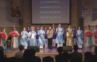 田埔教會新任牧師就職 預備靈風再度吹向山間