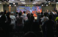 五股社區慶聖誕 全台福音機構大串連