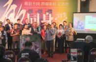 救世軍首度開放草莓園 吸引訪客探索基督信仰