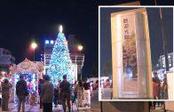 百年古蹟七彩光雕登場 屏東聖誕宛若小歐洲