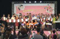 以色列獨立紀念日 台南聖教會總動員歌舞歡慶