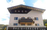 台灣接棒走禱27天 見証台灣福音復興