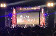 扎根台灣70年 中國佈道會感恩中務實前進