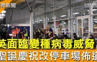復興禱告帶出宣教行動 台灣回應使命祝福列國