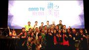 GOOD TV 馬來西亞開幕感恩敬拜頌讚之夜