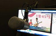 radio-2722271_1280